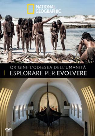 Esplorare per evolvere