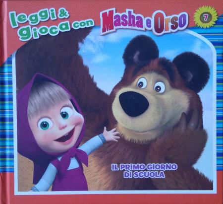 Masha e Orso. Il primo giorno di scuola