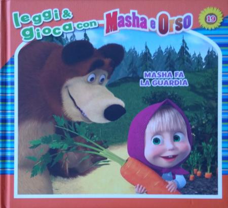 Masha e Orso. Masha fa la guardia