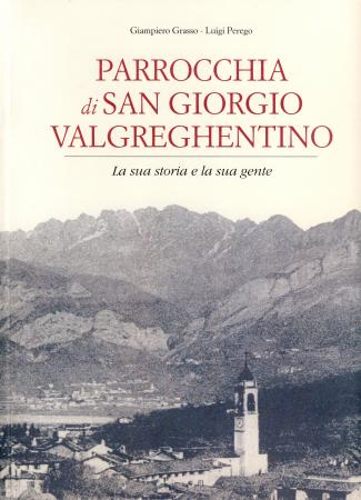 Parrocchia di San Giorgio Valgreghentino