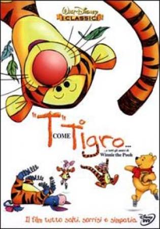 T come Tigro [DVD]