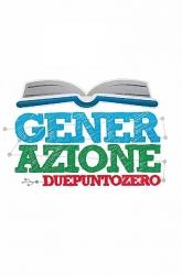 Generazione duepuntozero [DVD]