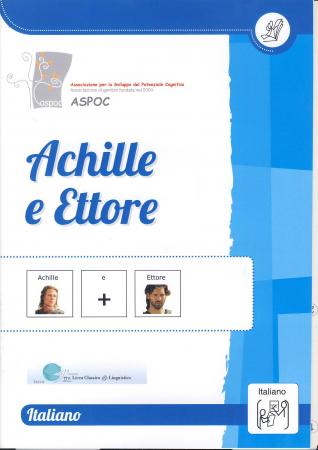 Achille e Ettore