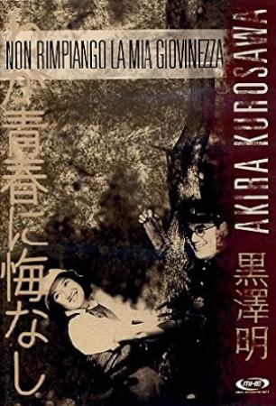 Non rimpiango la mia giovinezza / regia di Akira Kurosawa ; sceneggiatura Eijiro Hisaita, Akira Kurosawa ; musica Tadashi Hattori
