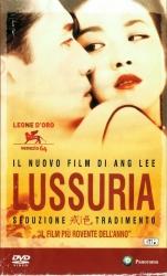 Lussuria [DVD] [: seduzione e tradimento]